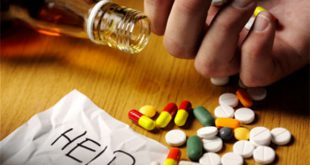 علاج-ادمان-المخدرات